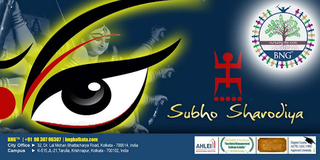 Greetings - Durga%2B%252814%2529.jpg