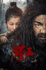 Free Download Wild King (2020) WEB DL Subtitle Indo/English