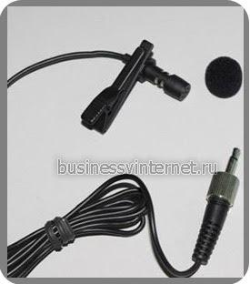 петличный микрофон для видеоподкастинга