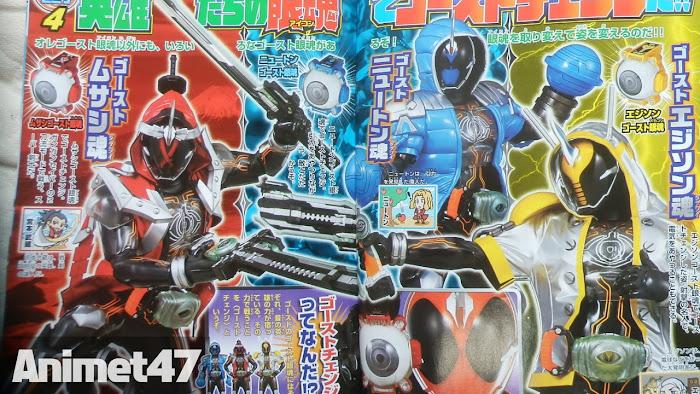 Ảnh trong phim Kamen Rider Ghost: Legendary! Riders Souls! 1