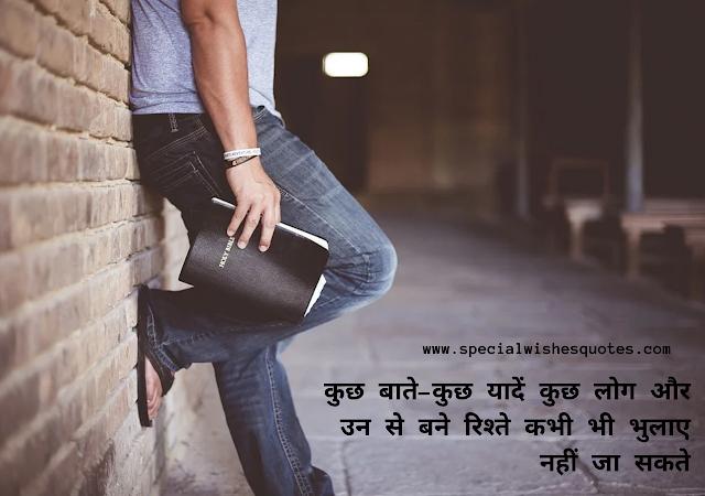 yaadein shayari image hindi