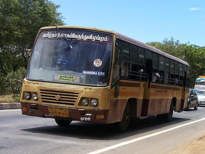 TN-21N-1275