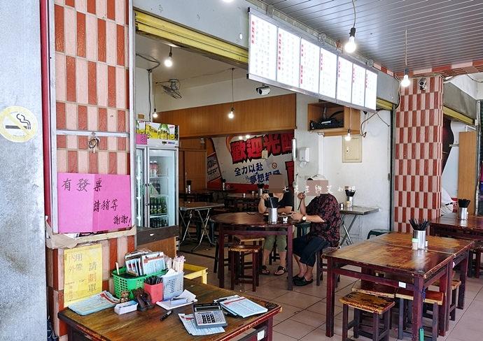 3 桃園南平鵝肉、迷客夏 Milk Shop