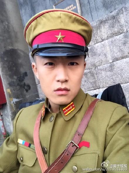 Xue Yu Bing  China Actor