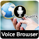 Download Voice Browser – Browse by Voice or Texting For PC Windows and Mac