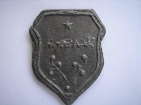 Naam: H. van BaakPlaats: BloemendaalJaartal: 1990