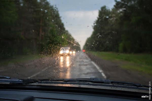 Дощ в дорозі