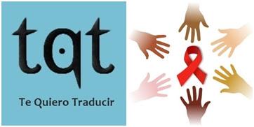 #2 El SIDA en África y USA