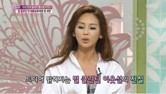 박영선 남편