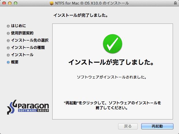 paragon_02