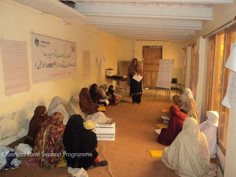Livelihood Strengthening Programme(LSP) - DSC00194.jpg