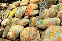 Prayer stones - Chame