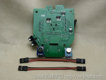 RM Pro拆機(2.55MM排針焊接)