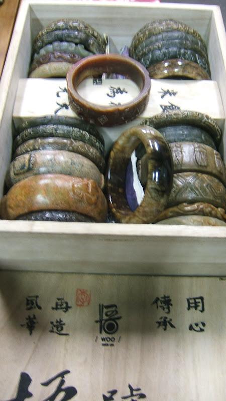 Taiwan SuAo old jade wrist lace
