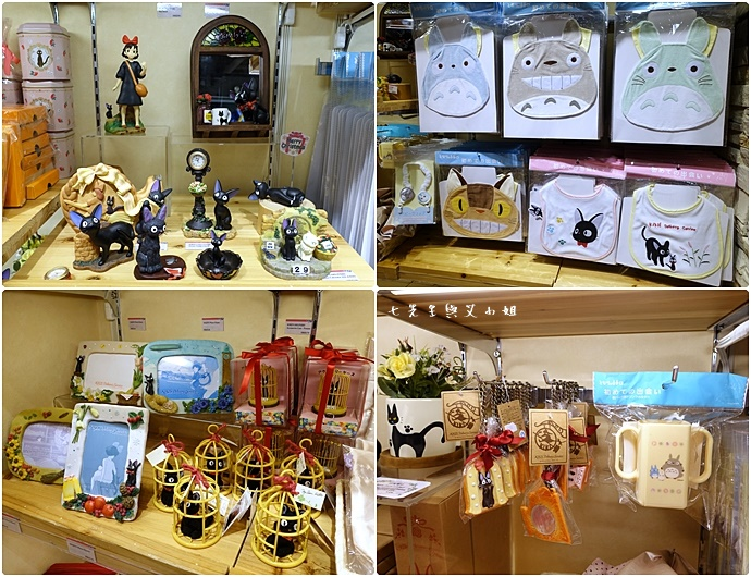 15 Donguri Republic 橡子共和國 龍貓專賣店