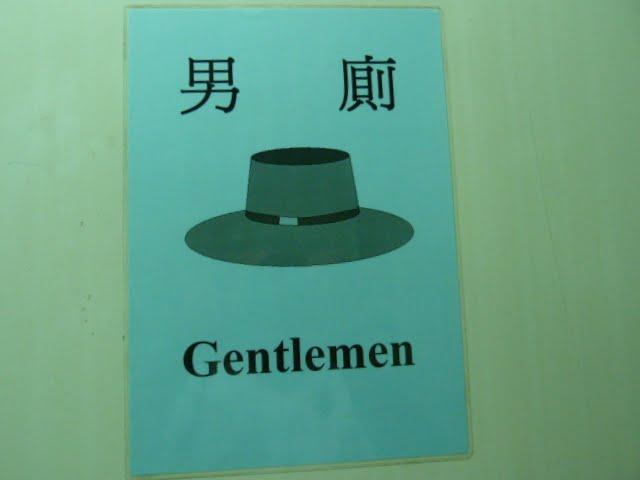 TAIWAN. Taipei ballade dans un vieux quartier - P1020619.JPG