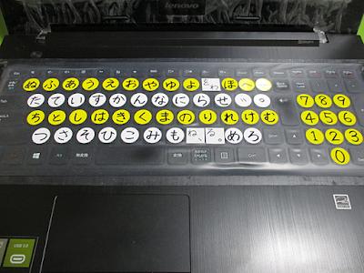 シリコンキーボードカバー