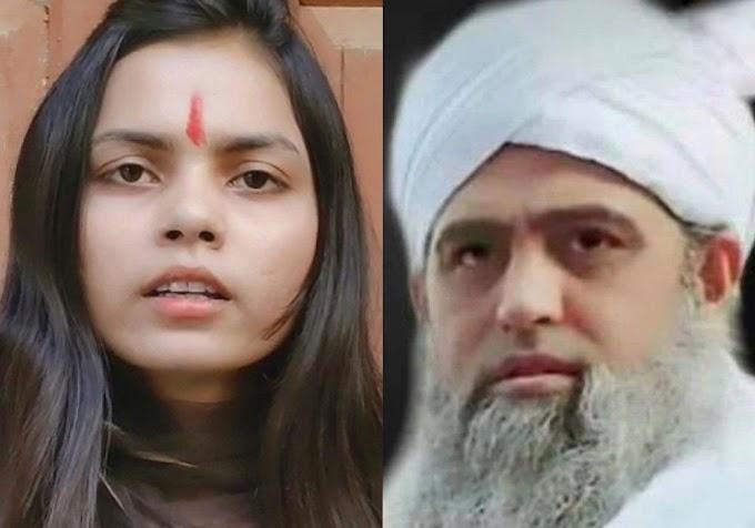 इस लड़की का ऐलान, तब्लीगी जमात के मुखिया मौलाना साद को पकड़वाने वाले को देंगी 51 हजार रुपए इनाम और फिर हुआ कुछ ऐसा जानकर रह जाओगे हैरान