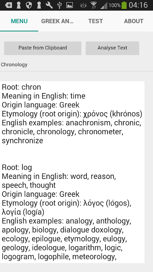Greek and Latin roots finder- screenshot