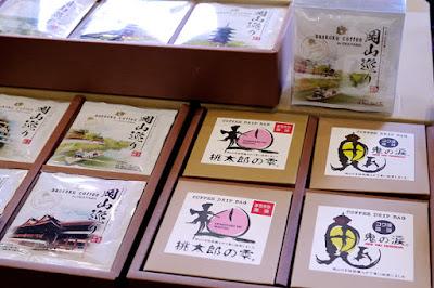 おすすめ商品:バンカ野田店ギフトセット