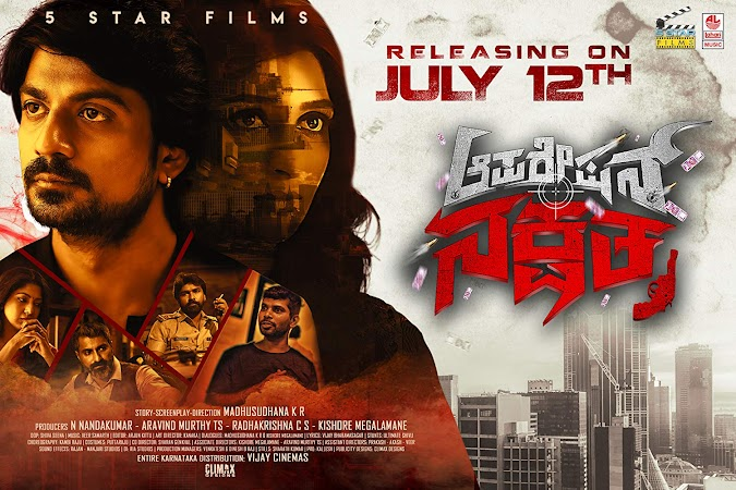 Poster Of Operation Nakshatra Full Movie in Hindi HD Free download Watch Online 720P HD