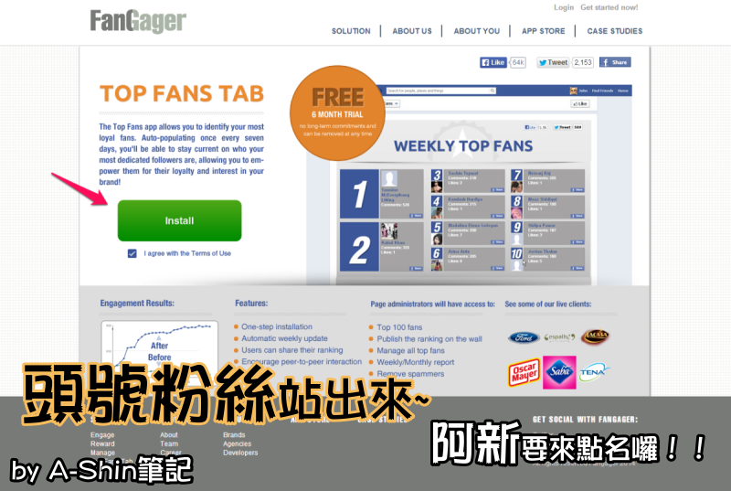 FanGager-Top fans頭號粉絲