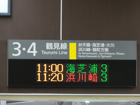 DSC05138.JPG