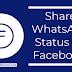 फेसबुक पर वॉट्सएप स्टेटस कैसे शेयर करे जानिए