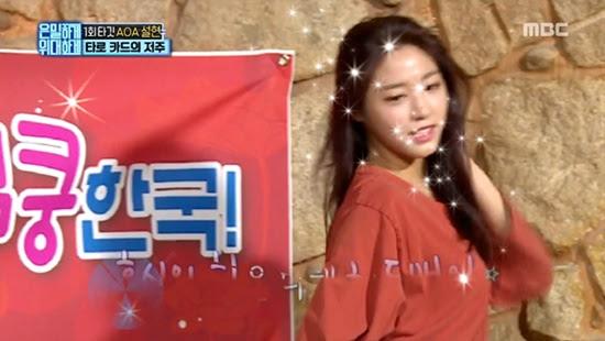 Kim Seolhyun pose sexy
