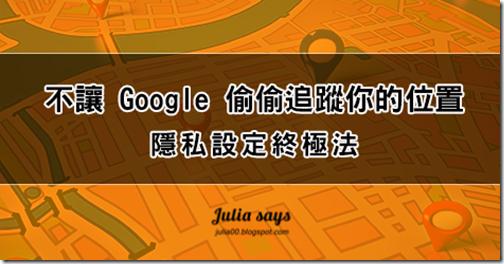 googleactivity00