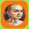 Chankya suvichar