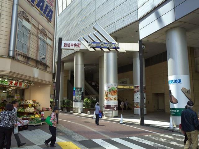 渋谷中央街ウエーブ通りの入口ゲート