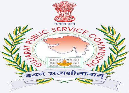 GPSC RECRUITMENT 2020 FOR VARIOUS POSTS.