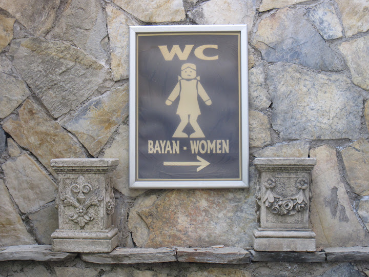 Fun bathroom sign at the House of the Mother Mary, Turkey