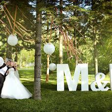 Wedding photographer Stanislav Burdon (sburdon). Photo of 11.02.2014
