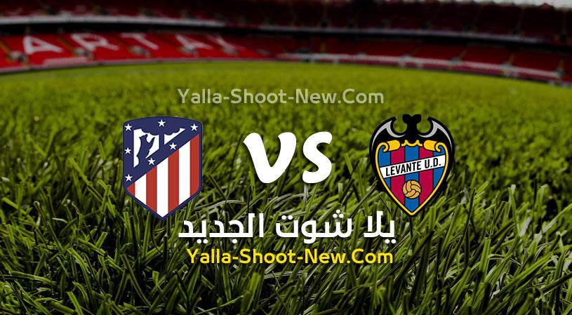 مباراة اتليتكو مدريد وليفانتي