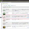 QNAP 管理画面のQPKG CenterにOptware IPKGを追加