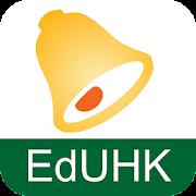 EdUHK Notifications
