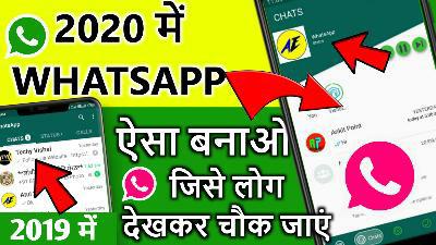 Download WhatsApp Beta 2.19.361 Mod APK - How to Become a WhatsApp Beta Tester