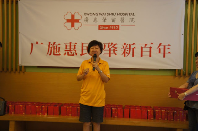 Charity- CNY 2012 Celebration in KWSH - web16.jpg