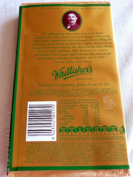 【紐西蘭旅遊】紐西蘭超市購物指南必買紀念品特輯~到超級市場敗家吧! | A-WHA & KATE 不低調夫妻的窩!!