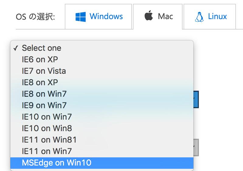 https://lh3.googleusercontent.com/-iWaCSqB34nA/Vm6Ns4yCbXI/AAAAAAAAo4g/v-3MuWu8ENU/s800-Ic42/Microsoft-Edge-in-Mac-OS-X_02.jpg
