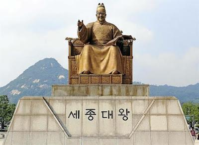 Raja Sejong dari Dinasti Joseon