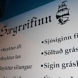 Saegreifinn in Reykjavik, Hofuoborgarsvaeoi, Iceland