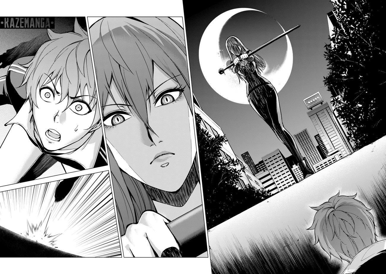 Ore no Genjitsu wa Renai Game?? ka to Omottara Inochigake no Game datta: Chapter 09.2 - Page 15