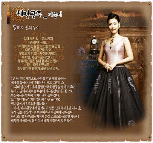宮野蠻王妃09