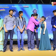 Nirmala Convent Movie Music Launch