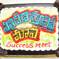 Cinema Choopistha Maava Success Meet