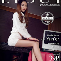 LiGui 2015.01.20 网络丽人 Model 允儿 [39+1P] cover.jpg