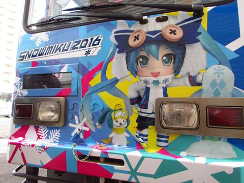 札幌市電 3302号「雪ミク電車2016」 その10